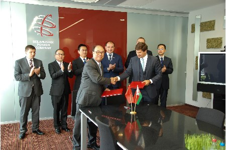 Sinochem and Belarusian Potash Co. sign five-year memorandum