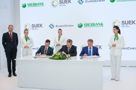 EuroChem signs cooperation agreement with Sberbank and SUEK | World