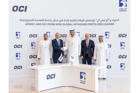 ADNOC and OCI form joint venture