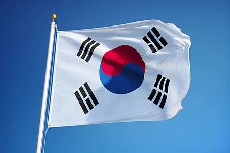 South Korean fertilizer producer Namhae Chemical issues 2019 urea tender